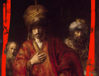 Rereading the Whole Megillah